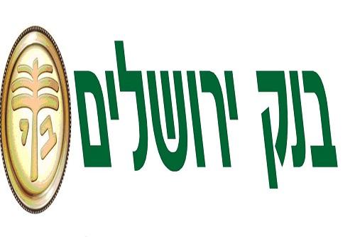לוגו של בנק ירושלים הלוואות