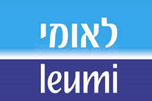 לוגו של בנק לאומי הלוואות