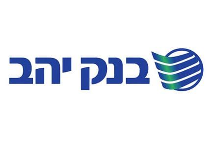 לוגו של בנק יהב הלוואות