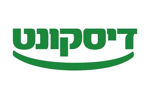 לוגו של בנק דיסקונט הלוואות