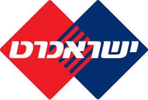 לוגו של הלוואות ישראכרט