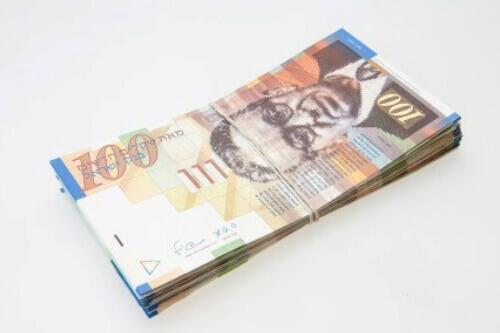 """שטרות כסף ישראלי להלוואה עד 20,000 ש""""ח"""